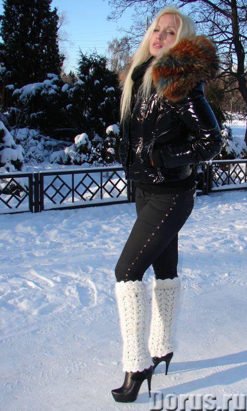Гетры женские теплые вязаные арт.№17 из собачьего пуха - Одежда и обувь - Гетры женские теплые вязан..., фото 3