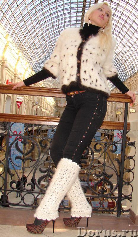 Гетры женские теплые вязаные арт.№17 из собачьего пуха - Одежда и обувь - Гетры женские теплые вязан..., фото 8