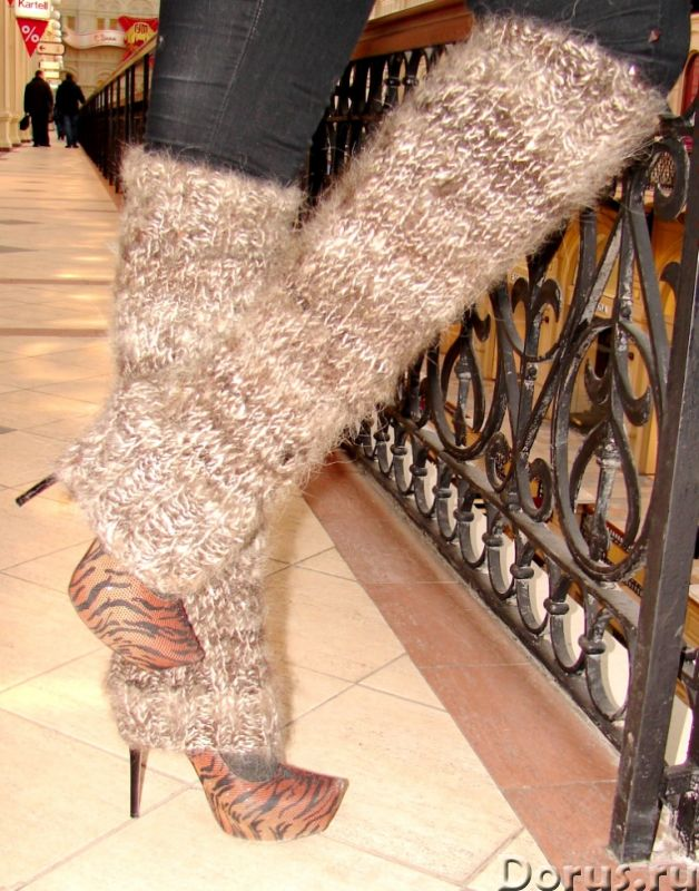 Гетры женские теплые вязанные арт№03ж из собачьей шерсти - Одежда и обувь - Гетры женские теплые вяз..., фото 1