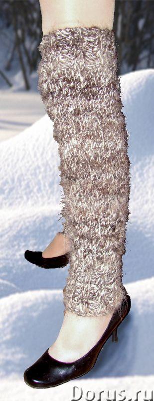 Гетры женские теплые вязанные арт№03ж из собачьей шерсти - Одежда и обувь - Гетры женские теплые вяз..., фото 2