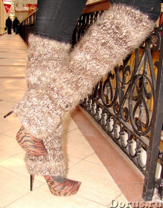 Гетры женские теплые вязанные арт№03ж из собачьей шерсти - Одежда и обувь - Гетры женские теплые вяз..., фото 7