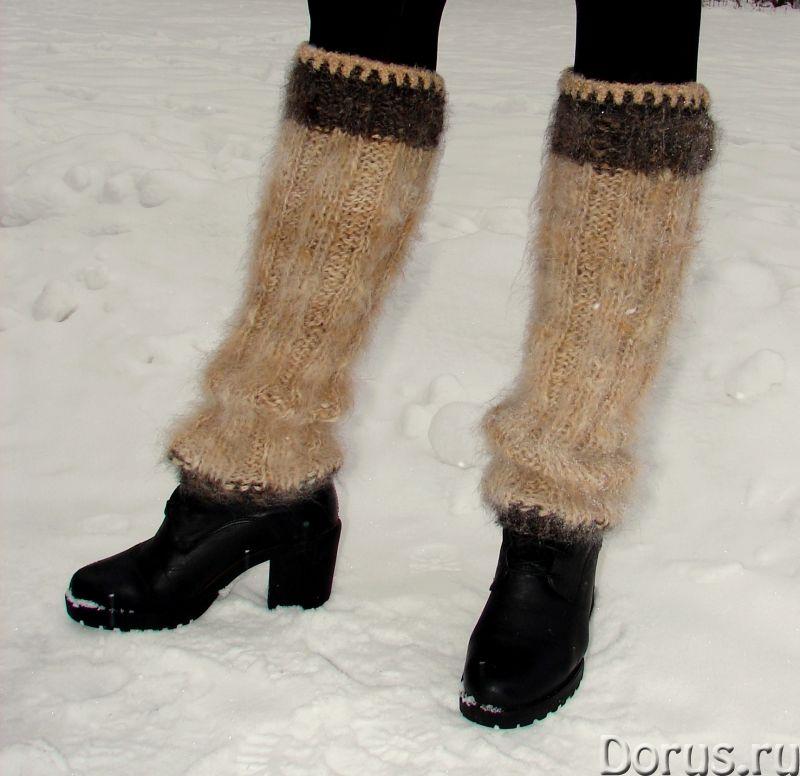 Гетры женские теплые вязанные арт. №23ж из собачьей шерсти - Одежда и обувь - Гетры женские теплые в..., фото 2