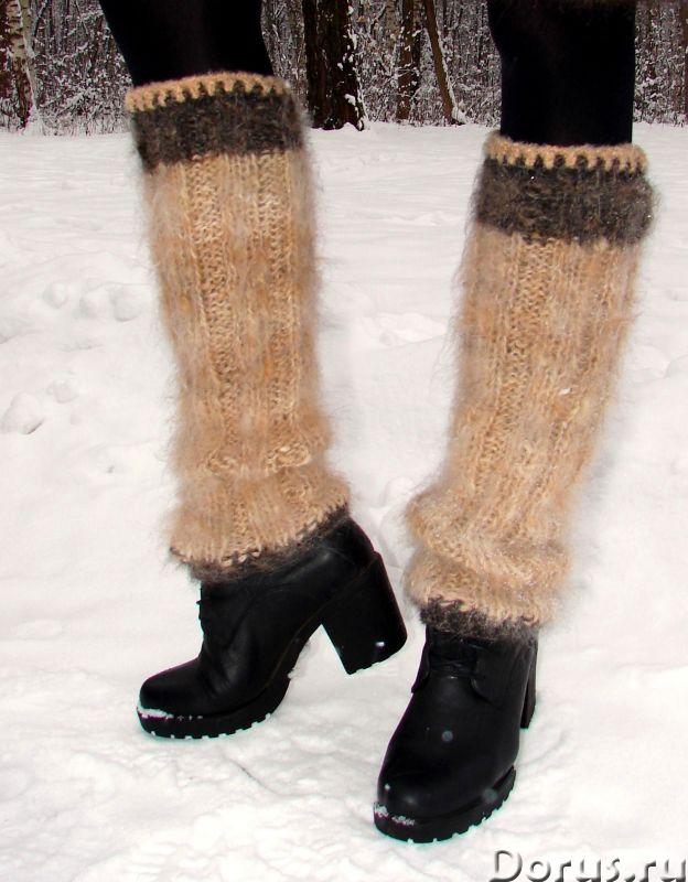 Гетры женские теплые вязанные арт. №23ж из собачьей шерсти - Одежда и обувь - Гетры женские теплые в..., фото 6