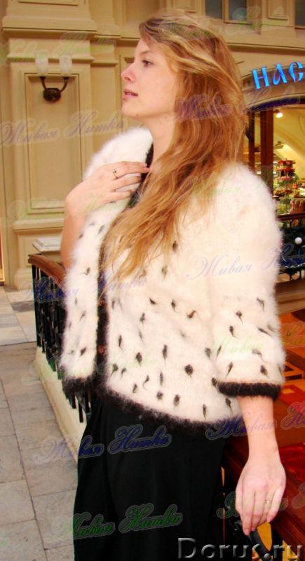 Жакет женский вязаный «Автоледи» из собачьего пуха - Одежда и обувь - Жакет женский вязаный «Автолед..., фото 1