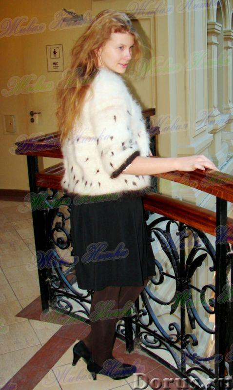 Жакет женский вязаный «Автоледи» из собачьего пуха - Одежда и обувь - Жакет женский вязаный «Автолед..., фото 2