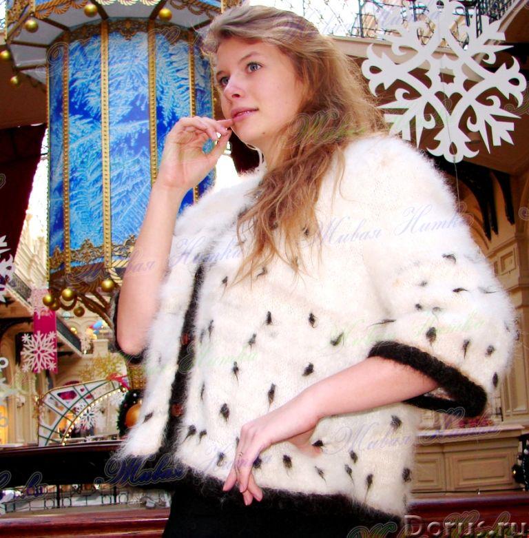 Жакет женский вязаный «Автоледи» из собачьего пуха - Одежда и обувь - Жакет женский вязаный «Автолед..., фото 3