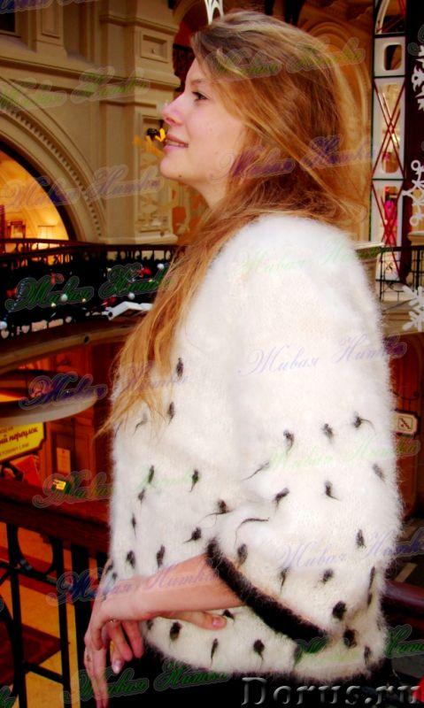 Жакет женский вязаный «Автоледи» из собачьего пуха - Одежда и обувь - Жакет женский вязаный «Автолед..., фото 5