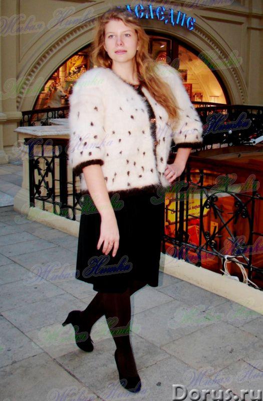 Жакет женский вязаный «Автоледи» из собачьего пуха - Одежда и обувь - Жакет женский вязаный «Автолед..., фото 6