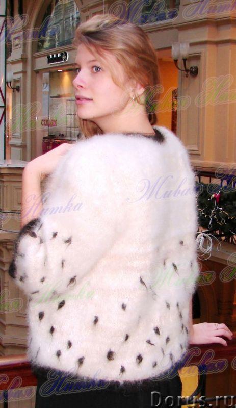 Жакет женский вязаный «Автоледи» из собачьего пуха - Одежда и обувь - Жакет женский вязаный «Автолед..., фото 8