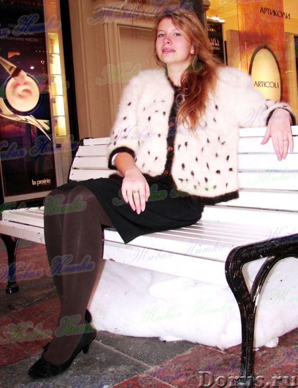 Жакет женский вязаный «Автоледи» из собачьего пуха - Одежда и обувь - Жакет женский вязаный «Автолед..., фото 9
