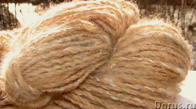 Пряжа целебная ручного прядения «Теплый Персик» 110м100гр из собачьей шерсти - Услуги народной медиц..., фото 3
