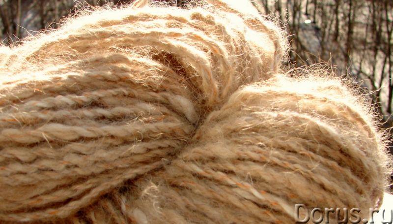 Пряжа целебная ручного прядения «Теплый Персик» 110м100гр из собачьей шерсти - Услуги народной медиц..., фото 4