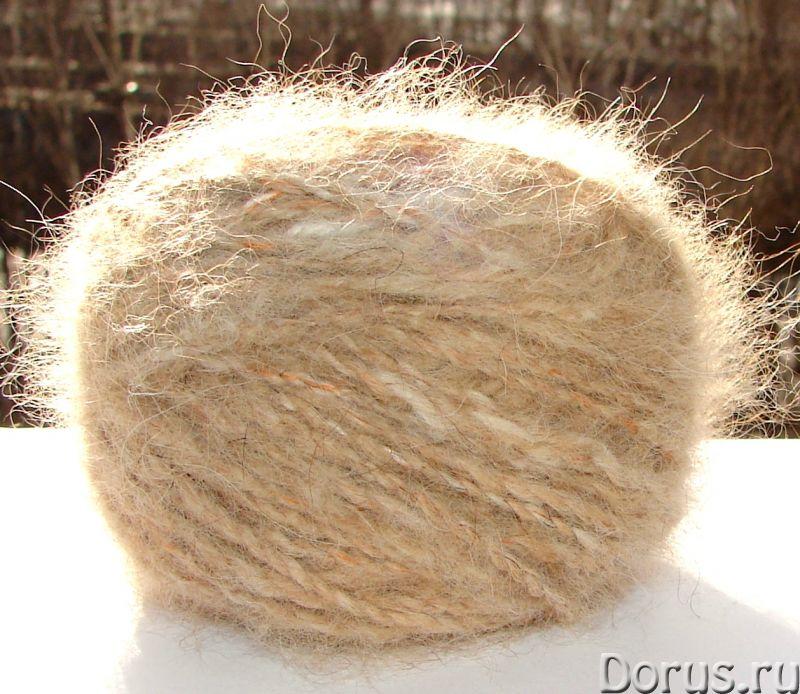 Пряжа целебная ручного прядения «Теплый Персик» 110м100гр из собачьей шерсти - Услуги народной медиц..., фото 6