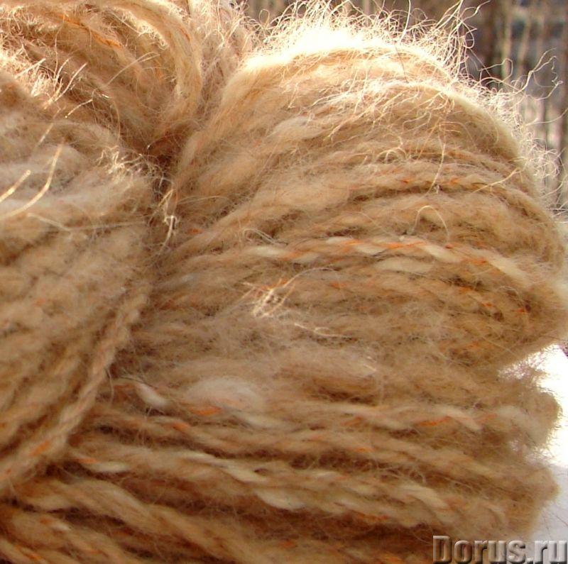Пряжа целебная ручного прядения «Теплый Персик» 110м100гр из собачьей шерсти - Услуги народной медиц..., фото 8