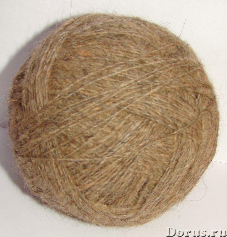 Пряжа целебная «Леонбергер» 390м100грамм одинарная нитка из собачьей шерсти - Услуги народной медици..., фото 5