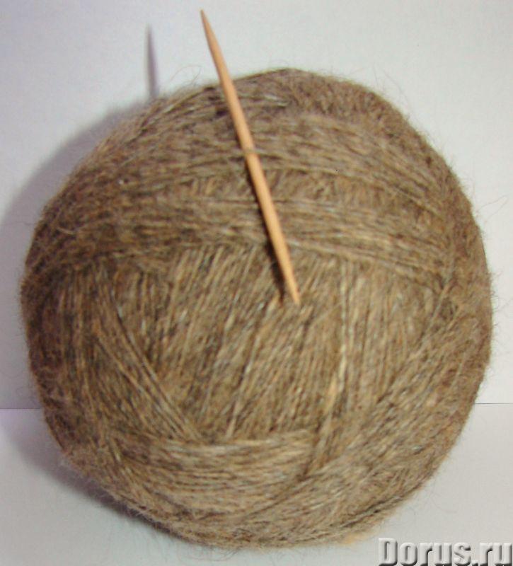 Пряжа целебная «Леонбергер» 390м100грамм одинарная нитка из собачьей шерсти - Услуги народной медици..., фото 7