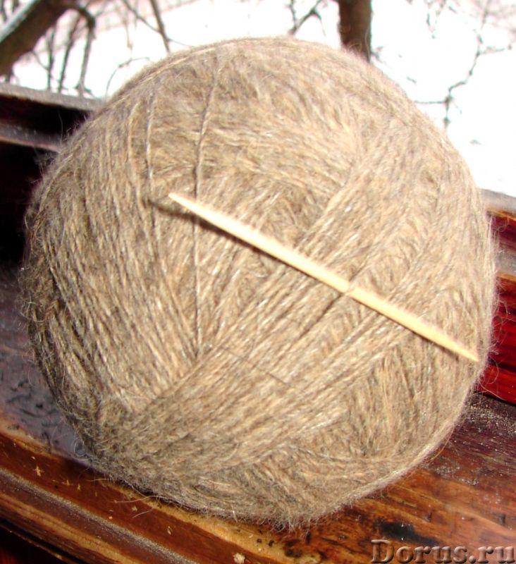 Пряжа целебная «Леонбергер» 390м100грамм одинарная нитка из собачьей шерсти - Услуги народной медици..., фото 8
