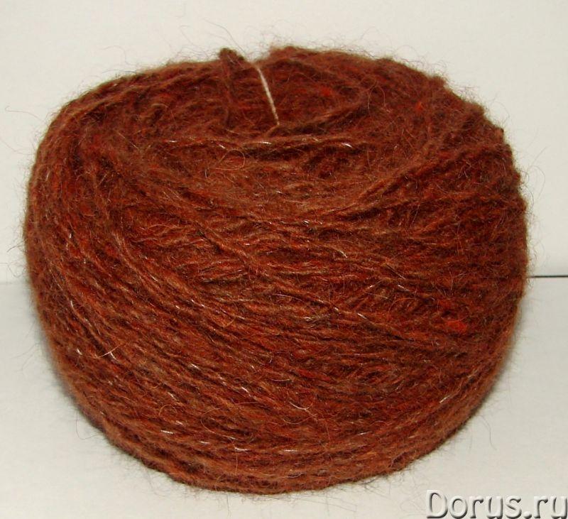 Пряжа целебная «меланж М5 brown-firebrick» 110м100грамм из собачьей шерсти - Услуги народной медицин..., фото 1