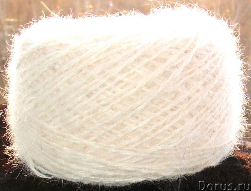 Пряжа целебная «Белый Пушистик superwhite»190м100гр из пуха самоедской лайки - Услуги народной медиц..., фото 2
