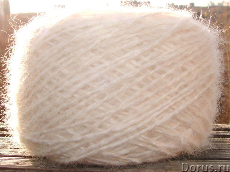 Пряжа целебная «Белый Пушистик superwhite»190м100гр из пуха самоедской лайки - Услуги народной медиц..., фото 4