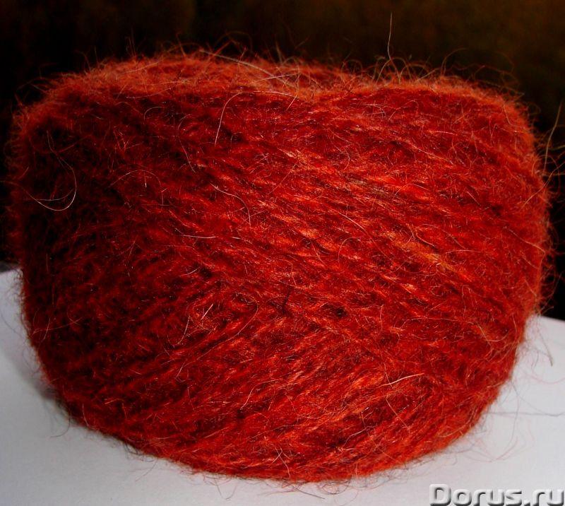 Отдам шерсть для вязания