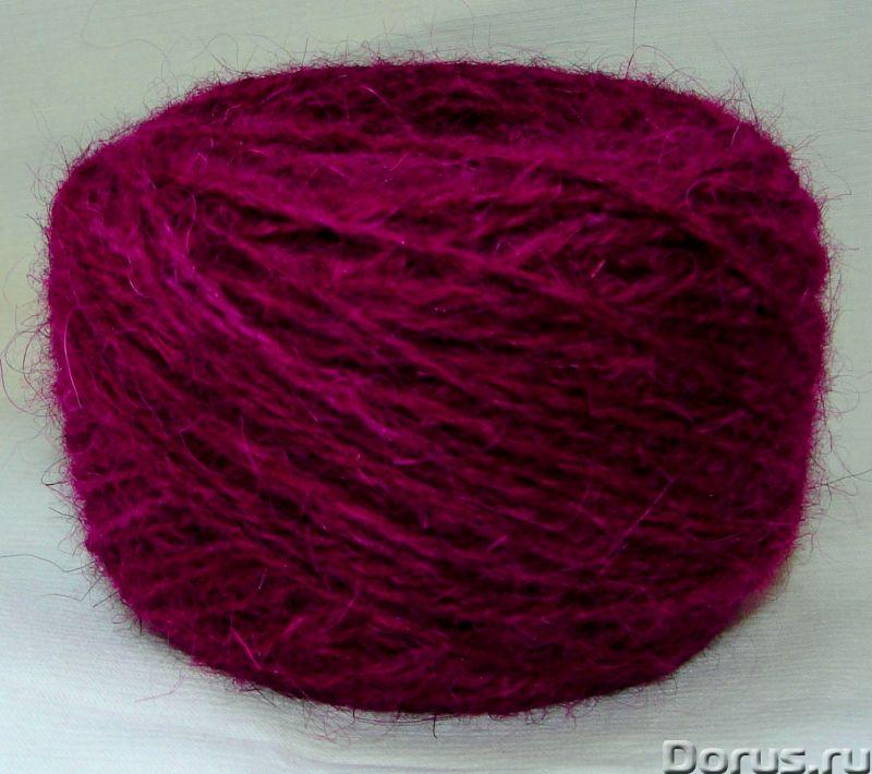 Пряжа целебная «БШС фиолетовый» 145м/100гр из собачьей шерсти - Услуги народной медицины - Пряжа «БШ..., фото 1