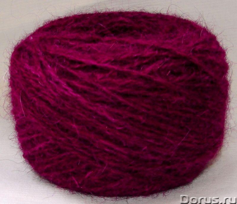 Пряжа целебная «БШС фиолетовый» 145м/100гр из собачьей шерсти - Услуги народной медицины - Пряжа «БШ..., фото 10