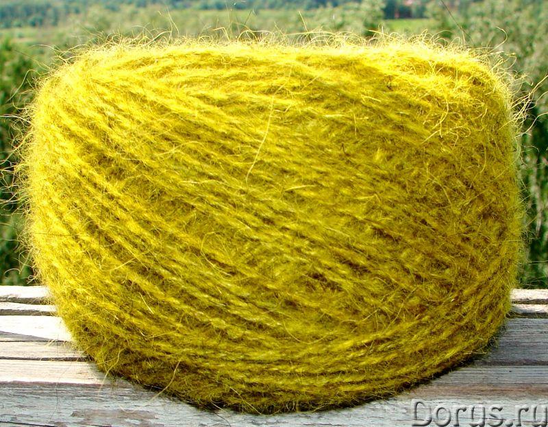 Пряжа целебная «БШС желтый» 145м/100гр из собачьей шерсти - Услуги народной медицины - Пряжа «БШС же..., фото 1