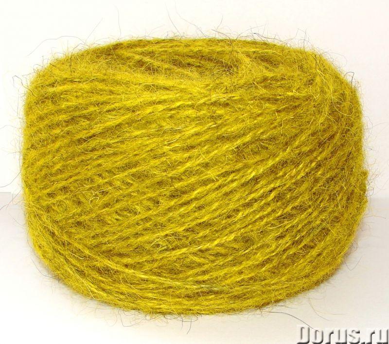 Пряжа целебная «БШС желтый» 145м/100гр из собачьей шерсти - Услуги народной медицины - Пряжа «БШС же..., фото 2