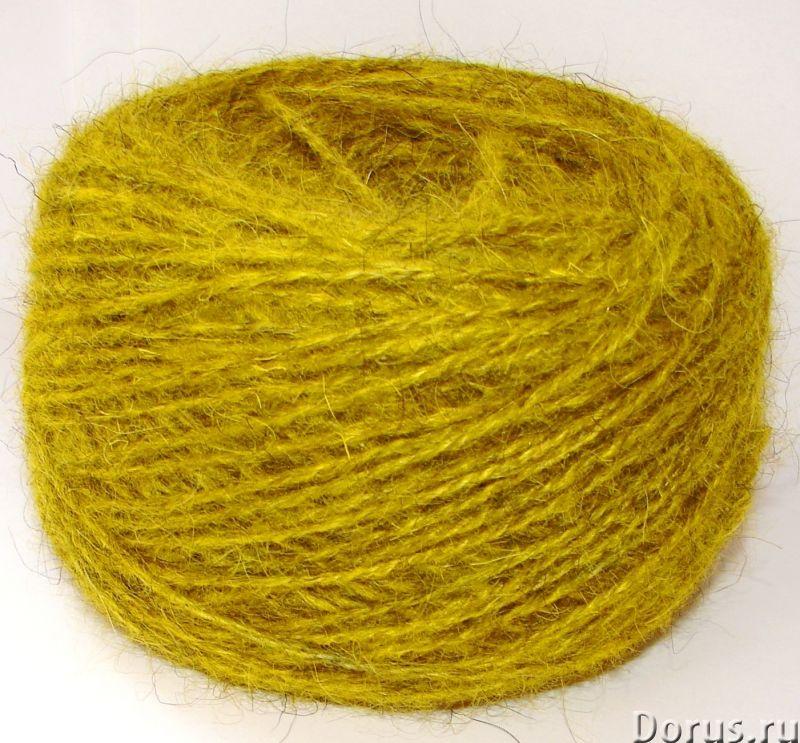 Пряжа целебная «БШС желтый» 145м/100гр из собачьей шерсти - Услуги народной медицины - Пряжа «БШС же..., фото 5