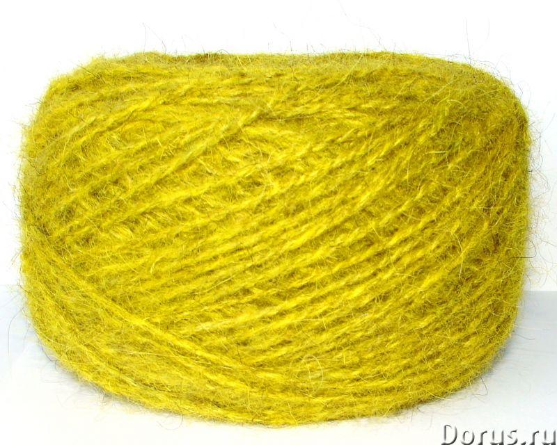 Пряжа целебная «БШС желтый» 145м/100гр из собачьей шерсти - Услуги народной медицины - Пряжа «БШС же..., фото 6
