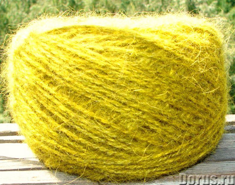 Пряжа целебная «БШС желтый» 145м/100гр из собачьей шерсти - Услуги народной медицины - Пряжа «БШС же..., фото 9