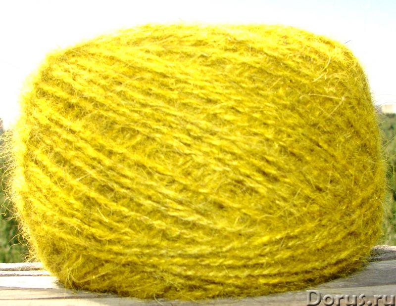 Пряжа целебная «БШС желтый» 145м/100гр из собачьей шерсти - Услуги народной медицины - Пряжа «БШС же..., фото 10