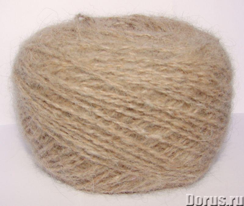 Пряжа «Песочный Мишка145м100грамм» ручного прядения. Шерсть собачья - Услуги народной медицины - Пря..., фото 8