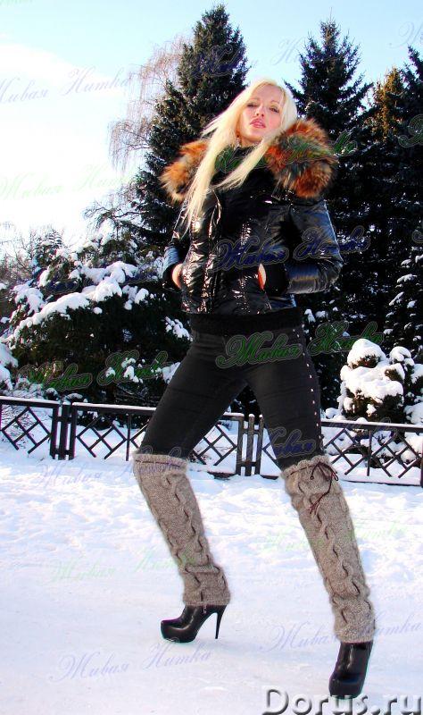Гетры женские теплые вязанные арт. №15ж из собачьей шерсти - Одежда и обувь - Гетры женские теплые в..., фото 5