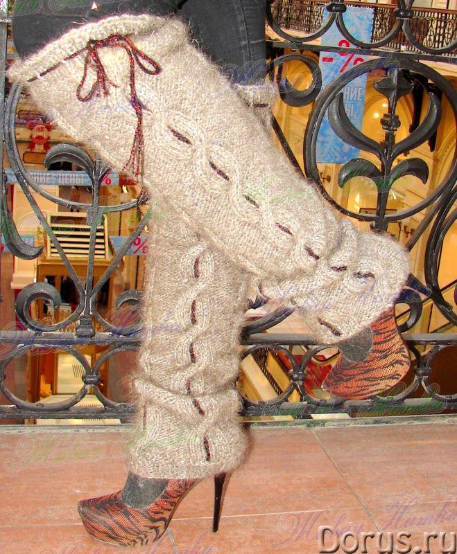 Гетры женские теплые вязанные арт. №15ж из собачьей шерсти - Одежда и обувь - Гетры женские теплые в..., фото 8