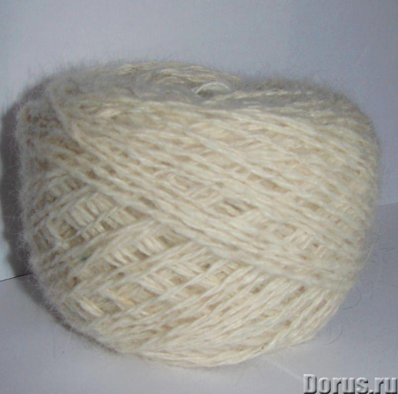 Пряжа «Белый Пушистик микс5» 185м100гр ручного прядения из собачьей шерсти - Услуги народной медицин..., фото 3