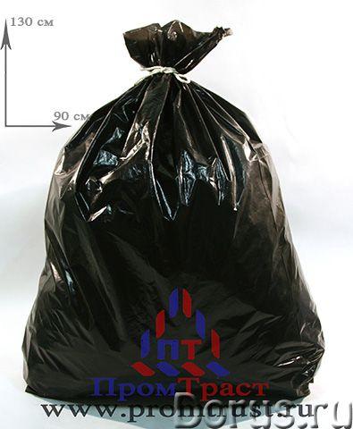 Мешок для мусора. Мусорные мешки . 120л. 160л. 180 л.200 л.220л - Товары промышленного назначения -..., фото 1