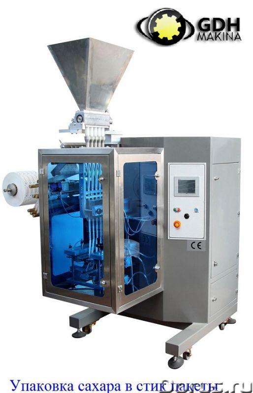 Оборудование для упаковки сахара песка и соли в стик пакеты - Промышленное оборудование - • Автомат..., фото 1