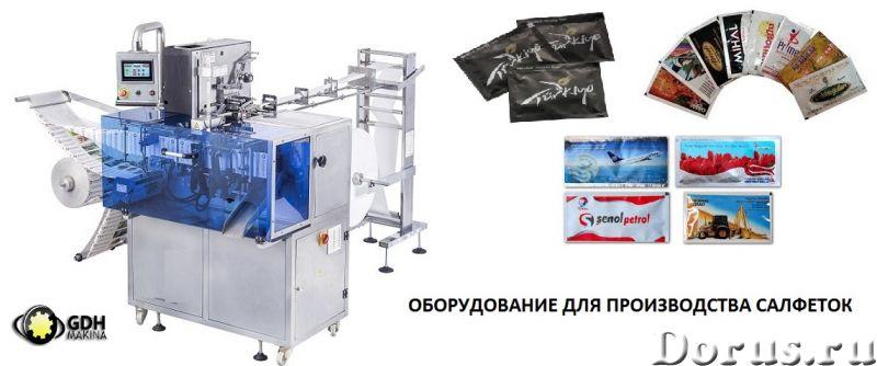 Оборудование для производства одноразовых влажных салфеток - Торговое оборудование - Предлагаем вам..., фото 3