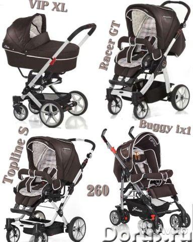 Коляски Hartan 2в1 и прогулки - Детские товары - Любой цвет, аксессуар и модель коляски из коллекции..., фото 2