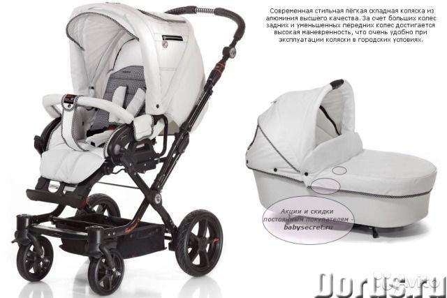 Коляски Hartan 2в1 и прогулки - Детские товары - Любой цвет, аксессуар и модель коляски из коллекции..., фото 3