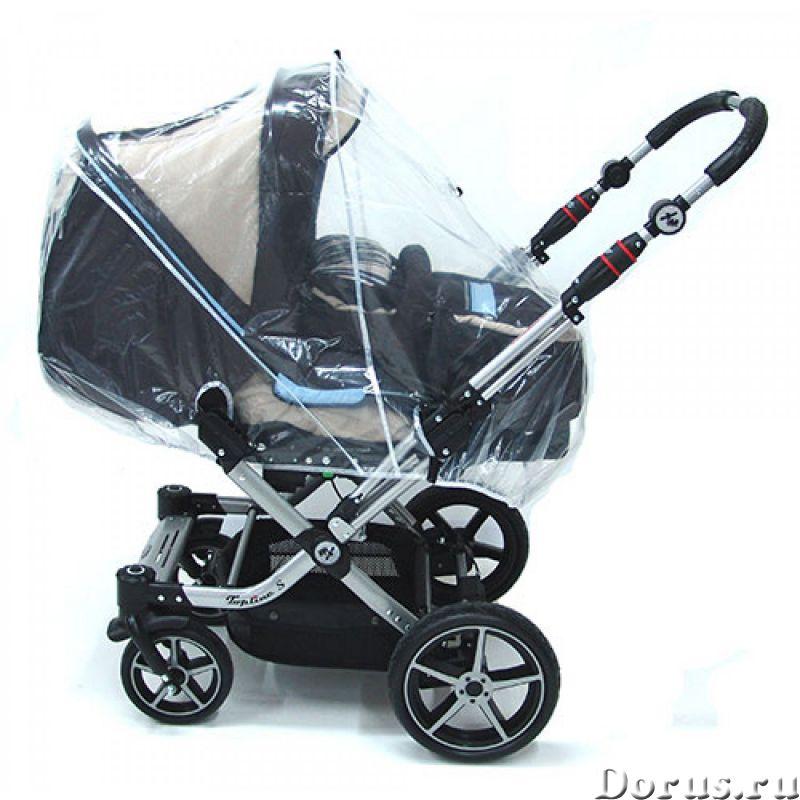 Коляски Hartan 2в1 и прогулки - Детские товары - Любой цвет, аксессуар и модель коляски из коллекции..., фото 6