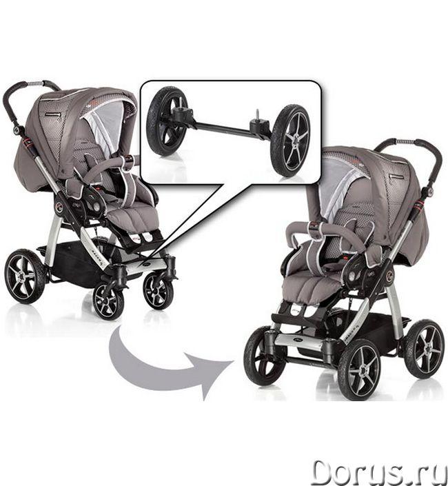 Коляски Hartan 2в1 и прогулки - Детские товары - Любой цвет, аксессуар и модель коляски из коллекции..., фото 8