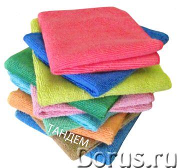 Салфетки для уборки из микрофибры - Запчасти и аксессуары - Производитель предлагает различные салфе..., фото 1