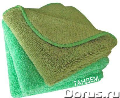 Салфетки для уборки из микрофибры - Запчасти и аксессуары - Производитель предлагает различные салфе..., фото 2
