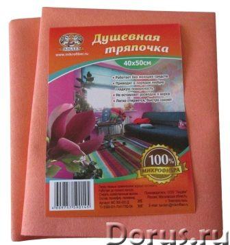 Салфетки для уборки из микрофибры - Запчасти и аксессуары - Производитель предлагает различные салфе..., фото 4
