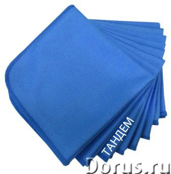 Салфетки для уборки из микрофибры - Запчасти и аксессуары - Производитель предлагает различные салфе..., фото 5