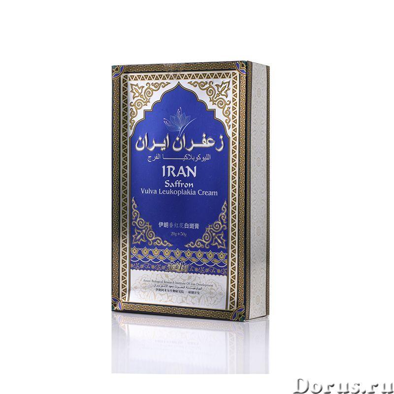 иранский шафран крем инструкция по применению - фото 4