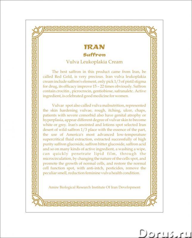 иранский шафран крем инструкция по применению - фото 6